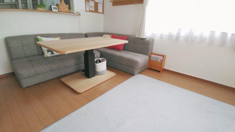 ローソファとテーブル