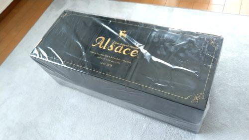 アルザスは入っている箱