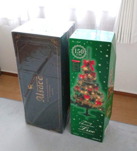前のツリーの箱とアルザスの箱の比較