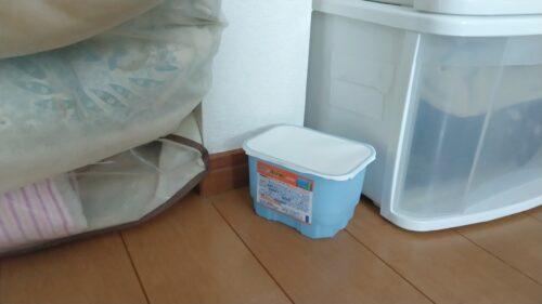 収納ケースからおちた除湿剤